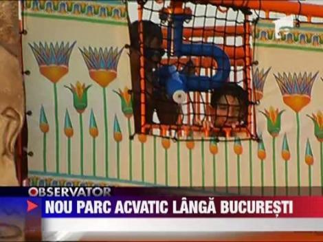 Nou parc acvatic in Bucuresti
