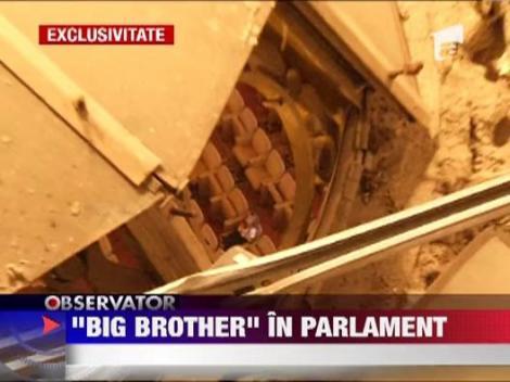 Casa Poporului a intrat in reparatii! Sistemul de supraveghere din cladire a fost imbunatit