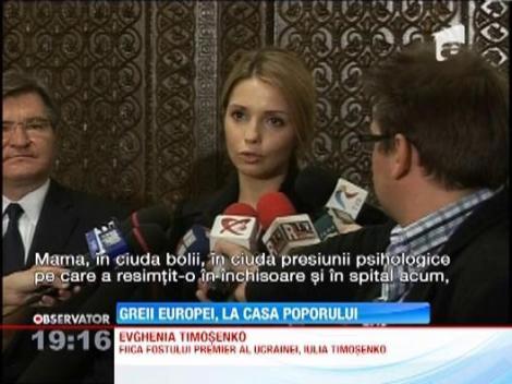 UPDATE! Jose Manuel Barroso, Angela Merkel si Traian Basescu au participat la Congresul PPE de la Palatul Parlamentului