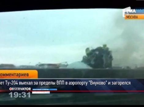 Imagini dramatice: Un avion de pasageri a ratat aterizarea si s-a rupt in doua