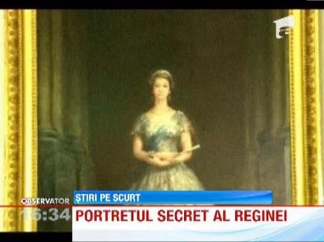 Cum arata portretul secret al reginei Elisabeta a II-a a Angliei