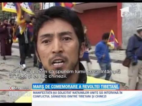Mars de comemorare a revoltei din Tibet