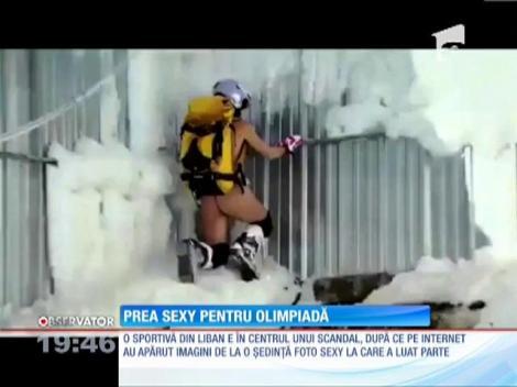 O sportivă din Liban riscă sa fie suspendată după ce a participat la o şedinţă foto sexy