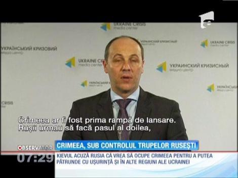 Peninsula Crimeea, sub control trupelor ruseşti