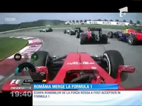 România merge în Formula 1