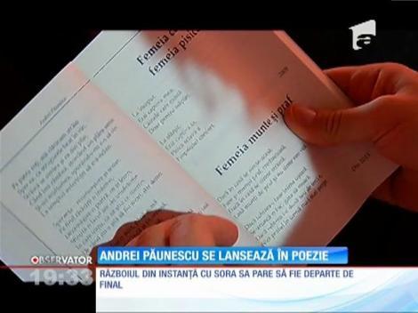 Andrei Păunescu se lansează în poezie