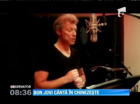 Jon Bon Jovi a înregistrat o baladă în limba chineză