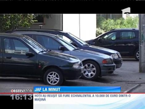 Doi soţi din Ploieşti au rămas, în doar câteva minute, fără 10.000 de euro
