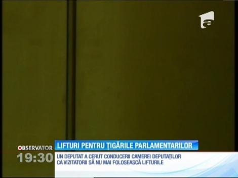 Un deputat a cerut conducerii Camerei Deputaţilor ca vizitatorii să nu mai folosească lifturile