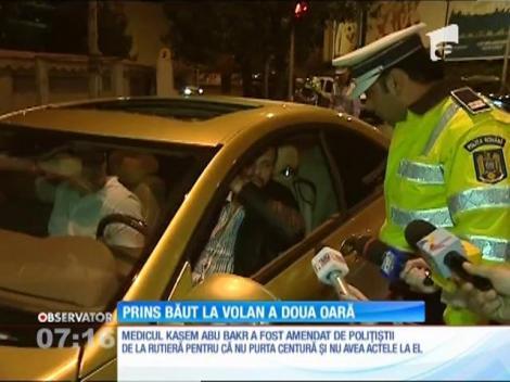 Un bucureștean a fost prins băut la volan pentru a doua oară
