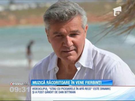 """Dan Bitman şi Monica Odagiu au lansat videoclipul piesei """"Stau cu picioarele în apă rece"""""""