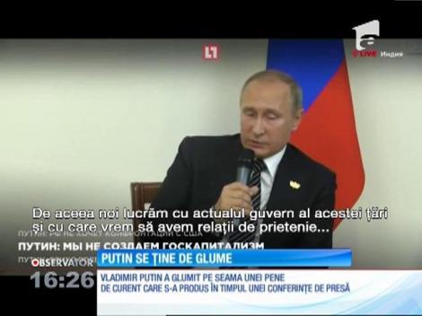 Vladimir Putin se ţine de glume!