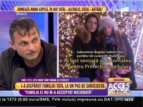 """Bogdan-Gabriel Niţu, purtător de cuvânt IPJ Hunedoara: """"Soţia lui Daniel Petrică nu doreşte să revină acasă din cauza comportamentului violent al acestuia"""""""