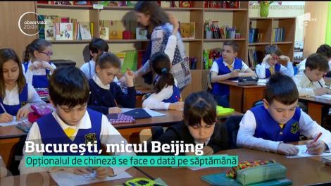 Tot mai mulți elevi aleg să învețe limba chineză