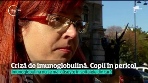 Sute de pacienţi din România, în pericol de moarte! Imunoglobulina nu se mai găseşte în spitale şi farmacii