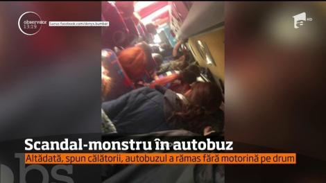 Scandal într-un mijloc de transport public din Baia Mare