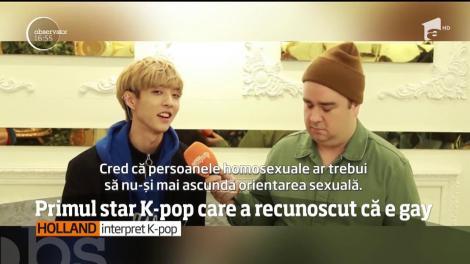 Primul star K-pop care a recunoscut că este gay