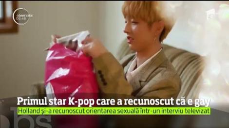 Holland, primul star K-pop care a recunoscut că este gay