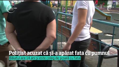 Un ofiţer de poliţie din Ploieşti este cercetat de colegii lui după ce ar fi atacat un băiat de 14 ani