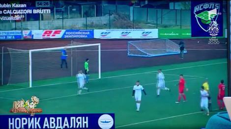 Smiley News. Gol incredibil de la 11 metri, în Rusia!