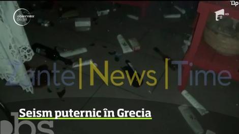 Cutremur puternic în largul Greciei