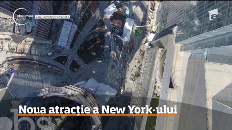 O sculptură uriaşă care imită un fagure de miere va fi inaugurată la New York