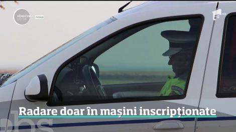 Şoferii scapă de radarele camuflate în maşini obişnuite. Vitezomanii vor fi vânaţi numai din autospeciale de poliţie inscripţionate