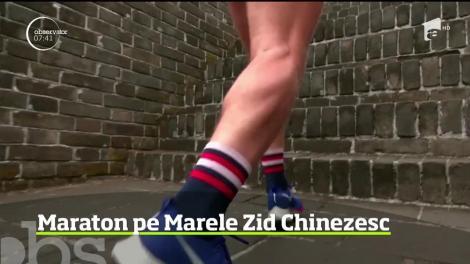 Maraton pe Marele Zid Chinezesc