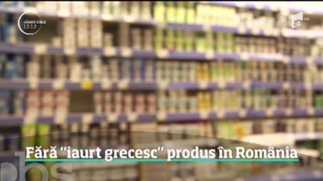 Adio iaurt grecesc fabricat în România! Se schimbă regulile pentru producătorii români care folosesc această denumire