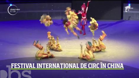 Festival internațional de circ în China