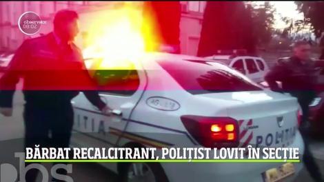 Un polițist din Argeş, lovit în secţie de un bărbat recalcitrant