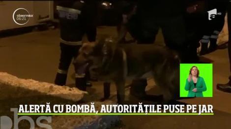 Alertă cu bombă în Ploiești. Autoritățile au fost puse pe jar