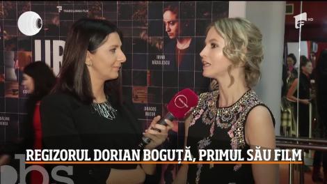 Urma, film românesc născut după 20 de ani