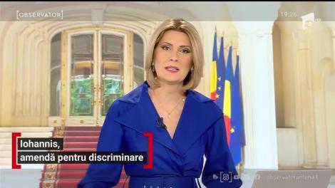 Klaus Iohannis, amendă pentru discriminare