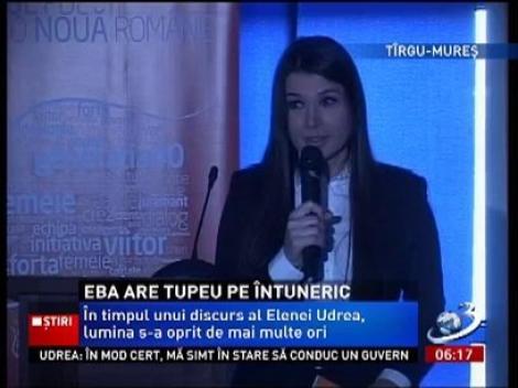 EBA a rămas în beznă în timpul campaniei pentru Elena Udrea
