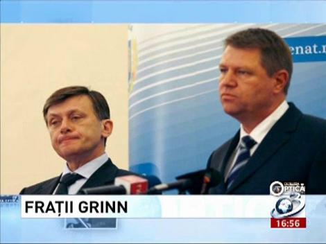 Deziluzia Optică: Fraţii Grinn
