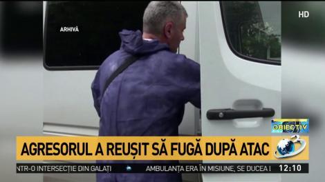 Autoritățile din Baia Mare sunt pe urmele unui infractor periculos! Agentul de pază al unui club a fost înjunghiat de un client