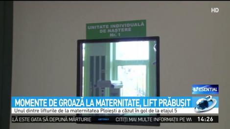 Momente de GROAZĂ la maternitatea din Ploiești! Liftul care transporta mamele către bebeluşi a căzut în gol
