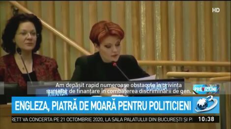 Tătaru, ironizat pentru un discurs în engleză