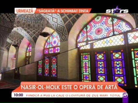 Nasir al-Mulk, cea mai spectaculoasă moschee din lume
