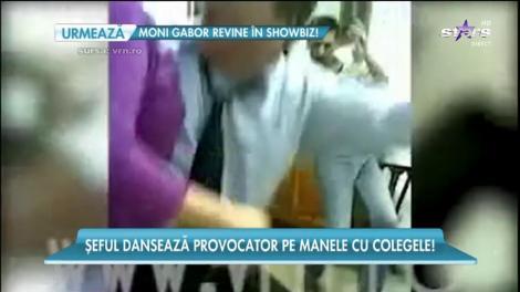 Dezmăț total și dansuri provocatoare pe manele, la poliția de Frontieră din Vaslui! Imaginile sunt scandaloase! (VIDEO)