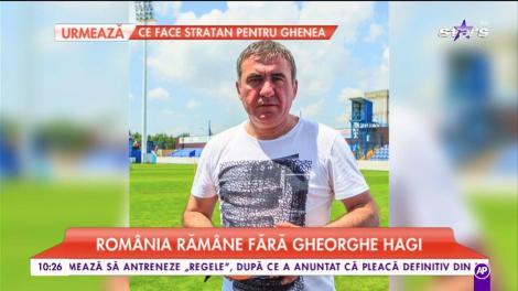 România rămâne fără Gheorghe Hagi