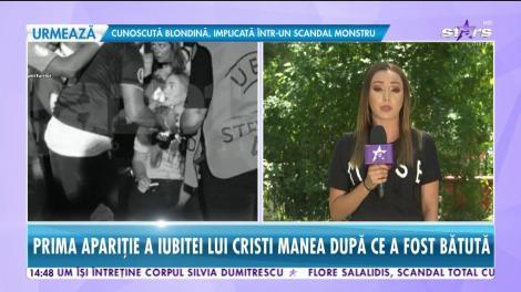Prima apariţie a iubitei lui Cristi Manea, după ce a fost bătută cu bestialitate la meciul România - Franța!